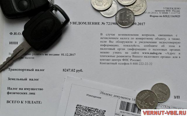 Где и как узнать задолженность по налогам по ИНН физического лица (ИП) онлайн