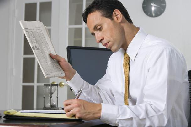 Счет 97 в бухгалтерском учете: что учитывается