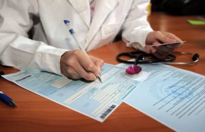 Выход на работу во время больничного - законно ли, порядок оплаты, нормы ТК РФ