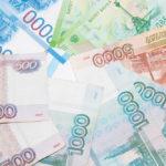 Повышение зарплаты - как правильно оформить и обосновать работодателю необходимость