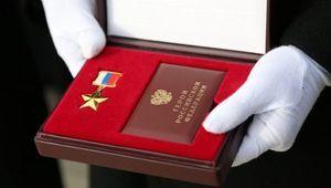 Герой России – льготы и выплаты