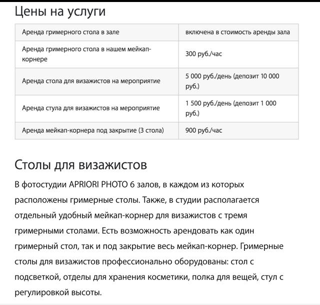 Сколько зарабатывают визажисты в России, в мире, в Москве