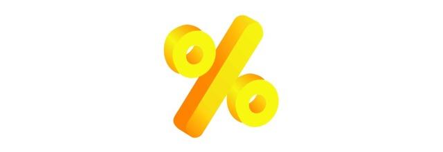 Повышение НДФЛ в 2020 году с 13 до 15 процентов для физических лиц