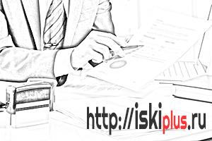 Понятие дисциплины труда и методы ее обеспечения