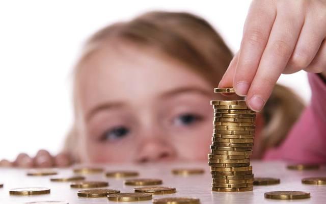 Пенсия по потере кормильца в 2020 году –размер, кому положена сумма выплат