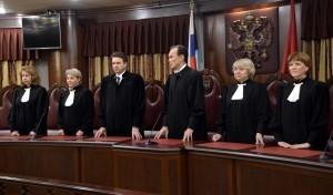 Минимальная и средняя зарплата судьи