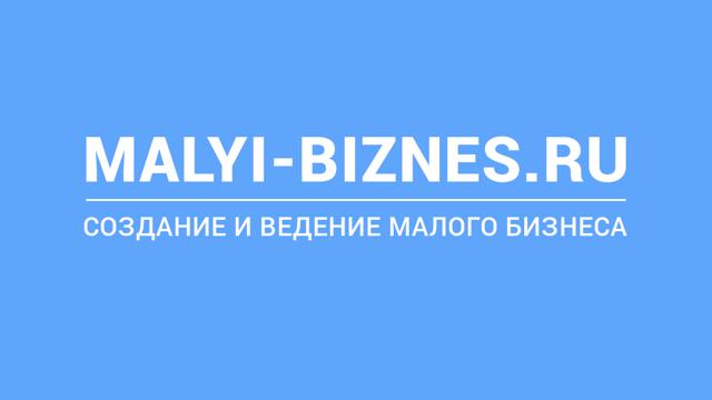 РСВ за 2 квартал 2020: новая форма