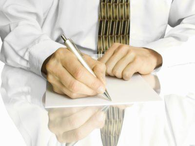 Заявление на выдачу трудовой книжки на руки: образец