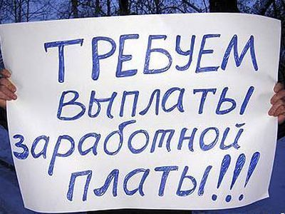 Невыход на работу без уважительной причины – штрафы, статья ТК РФ
