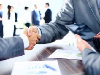 Этика делового общения – что это