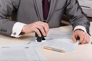 Печати в трудовой книжке при приёме на работу, при увольнении