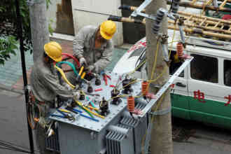 Профессия энергетика — что это, зарплаты