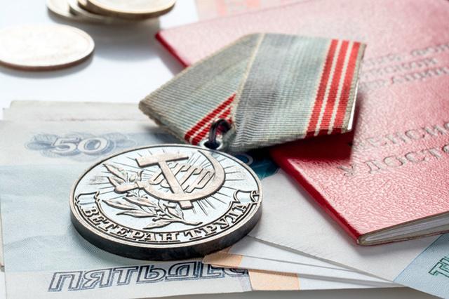 Монетизация льгот пенсионерам и ветеранам труда в 2020 году