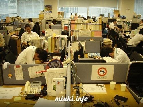 Кароси в Японии и других странах мира — что это такое
