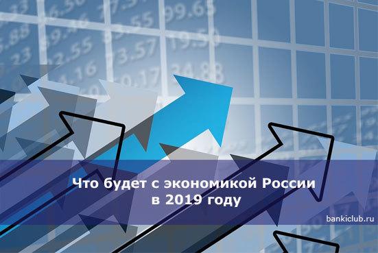 ИП: отчетность в 2020 году