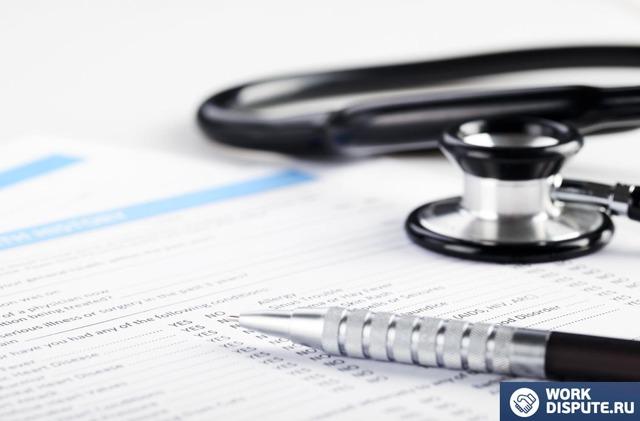 Больничный при ЭКО: на сколько дней выдаётся