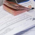 Форма РСВ в ПФР - как заполнить, сроки сдачи
