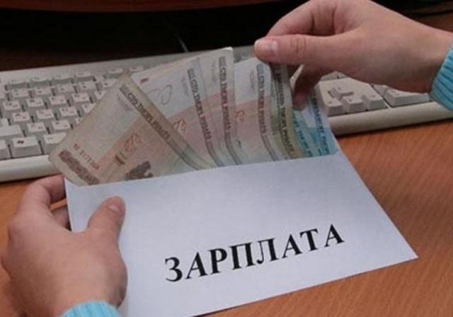 Что входит в МРОТ в 2020 году по ТК РФ