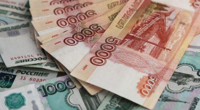 Индексация заработной платы в 2020 году по ТК РФ для разных организаций