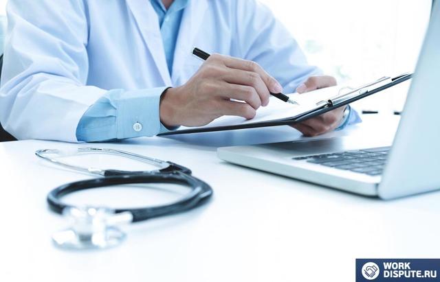 Коды больничных листов: что означают