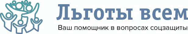 Срочный трудовой договор и беременность в 2020 году: выплаты, увольнение, декрет, ТК РФ