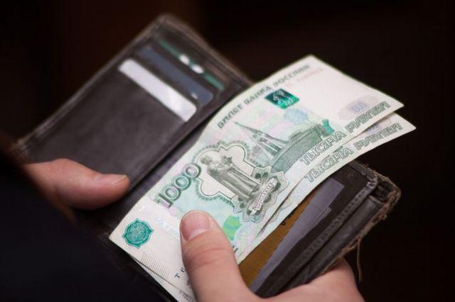 Возмещение расходов в ФСС в 2020 году, список документов